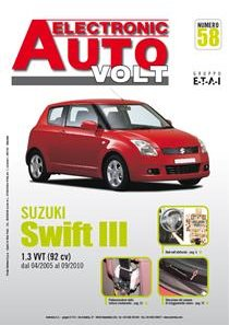 Suzuki Swift III 1.3 VVT